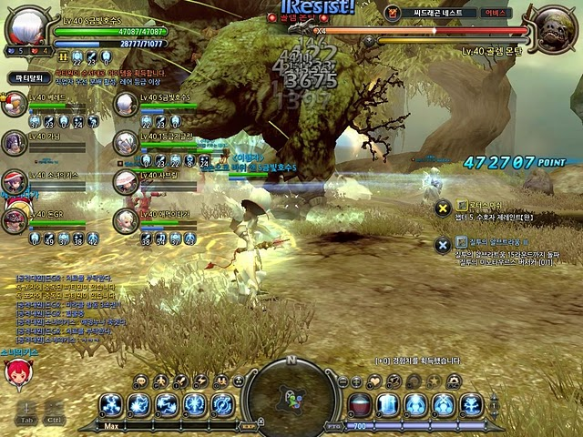 dragon nest sea manual patch