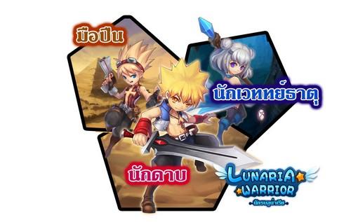 Lunaria4