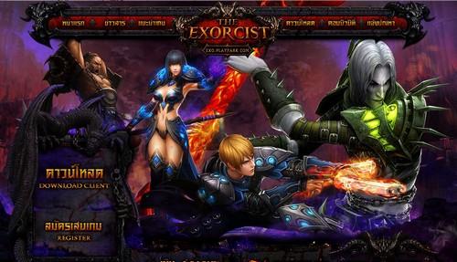 exor1