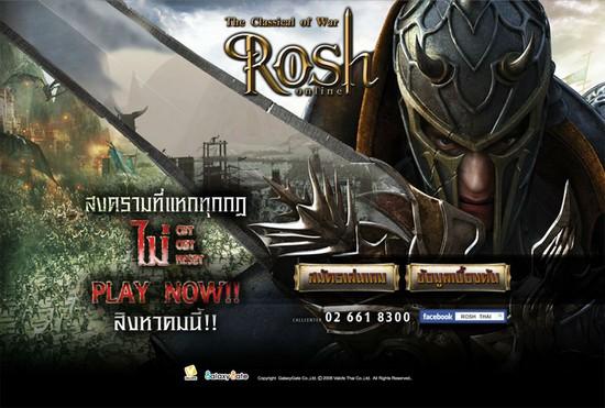 rosh01