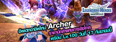 LHarcher