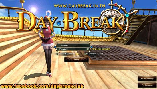 daybreakCB1