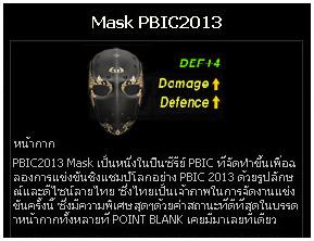 pbic5