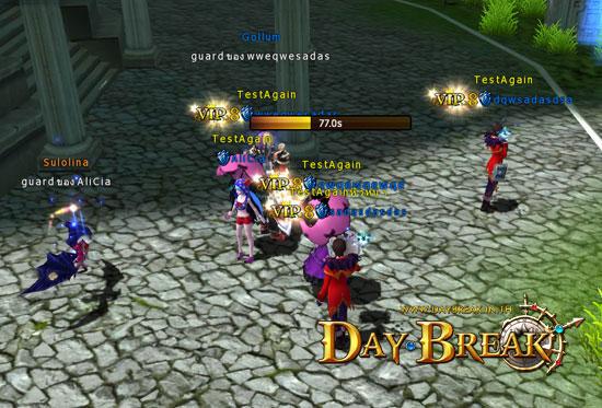 DbGuild1