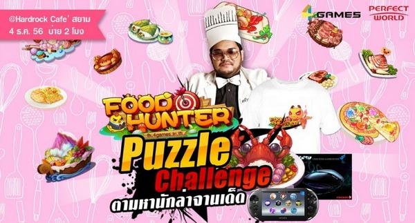 PuzzleC