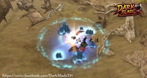 darkblade3