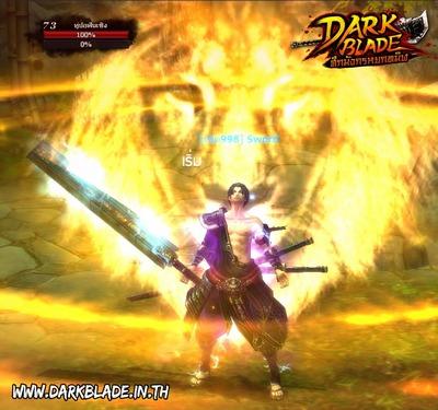darkblade7