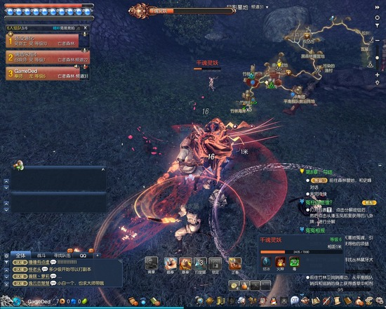 BladeCn11