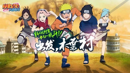 Narutotest1