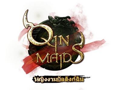 Qinv1