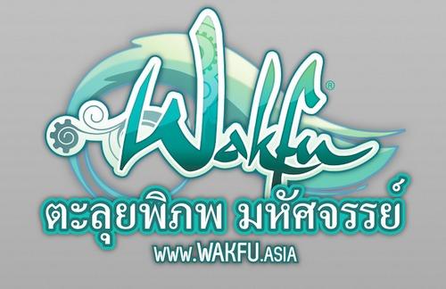 WAKFUob1