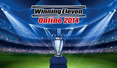 ปีหน้ามาแน่ Winning Eleven Online 2014 เตรียมเปิดทดสอบช่วง Invitational Test