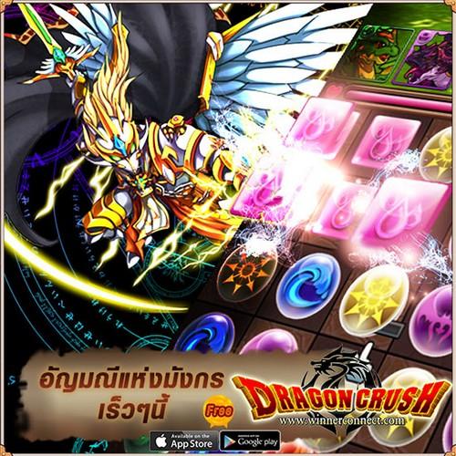 DGC10