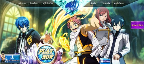 FairyTail4