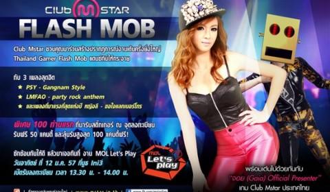 Club Mstar ชวนสร้าง Flash Mob ในงาน MOL Let's Play