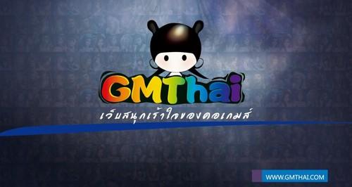 GMThai1