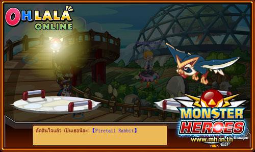 MonsterHero11