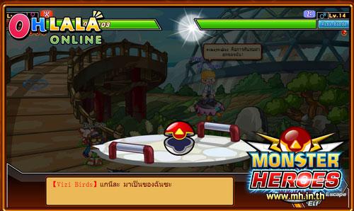 MonsterHero12