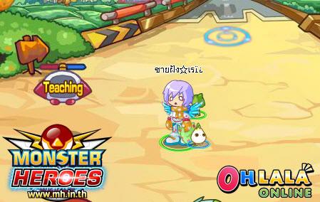MonsterHero9