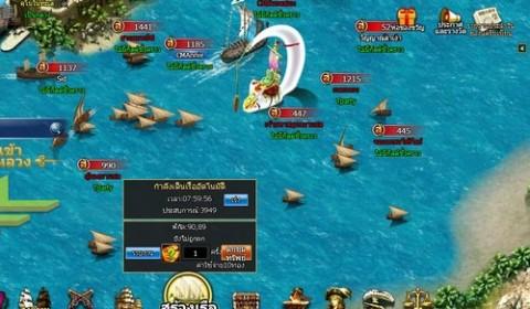 Pirate King Thailand เผยกลยุทธ์ พิชิตน่านน้ำ