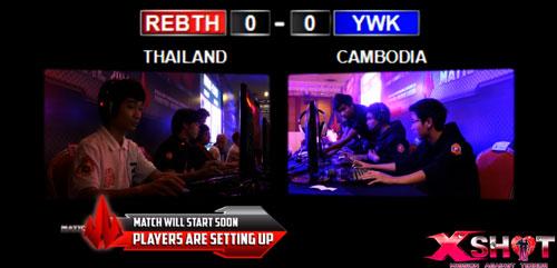 RebirthXshot14