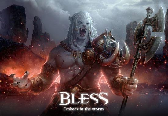 BlessKr