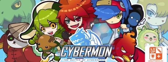 Cybermon
