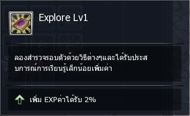 Envoy's4