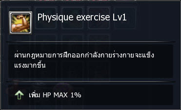 Envoy's7