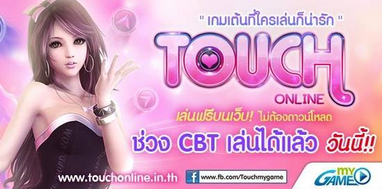 TouchCb