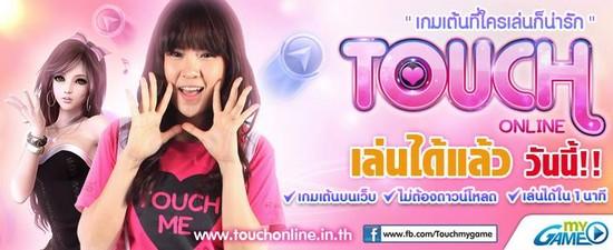 TouchOb