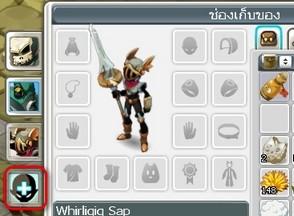 WakfuTh2