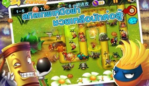 เหล่าสัตว์สุดคิวท์เตรียมบุก Worm Fantasy เกมมือถือชิ้นโบแดงจาก Perfect World