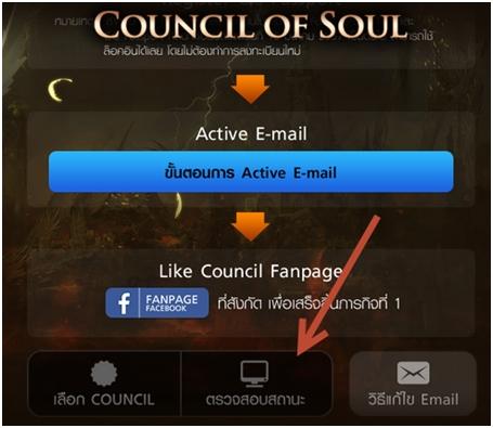 Council13