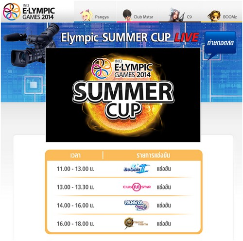 Lympic2