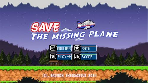 MissingPlane1
