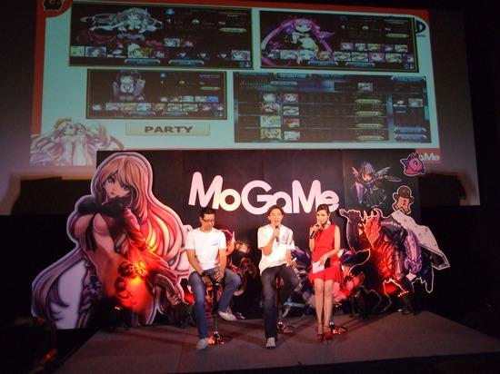 Mogame2