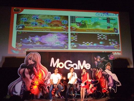 Mogame5