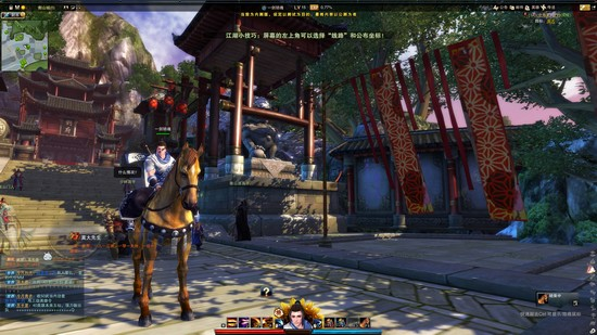 Swordsman11
