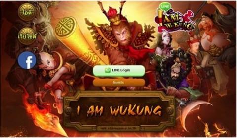 LINE – I am Wukung เกมส์การ์ดใหม่ไซอิ๋ว เตรียมพบกันเมษายนนี้