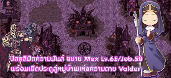 ro_vd01