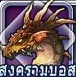 zd_140457_01