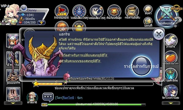 zd_140457_09