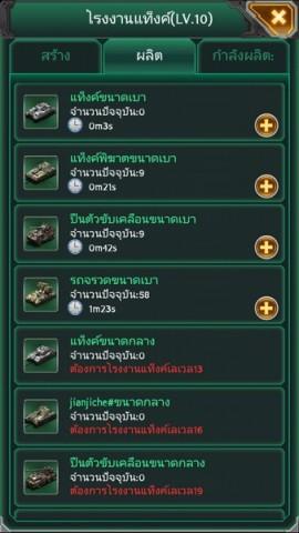 ts 25-5-14 006