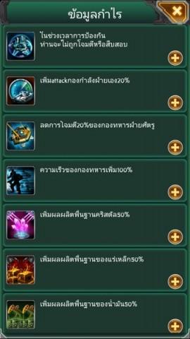 ts 25-5-14 014