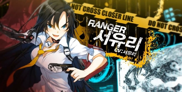 Closers 22-06-14-008