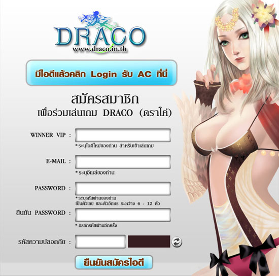DracoAc3