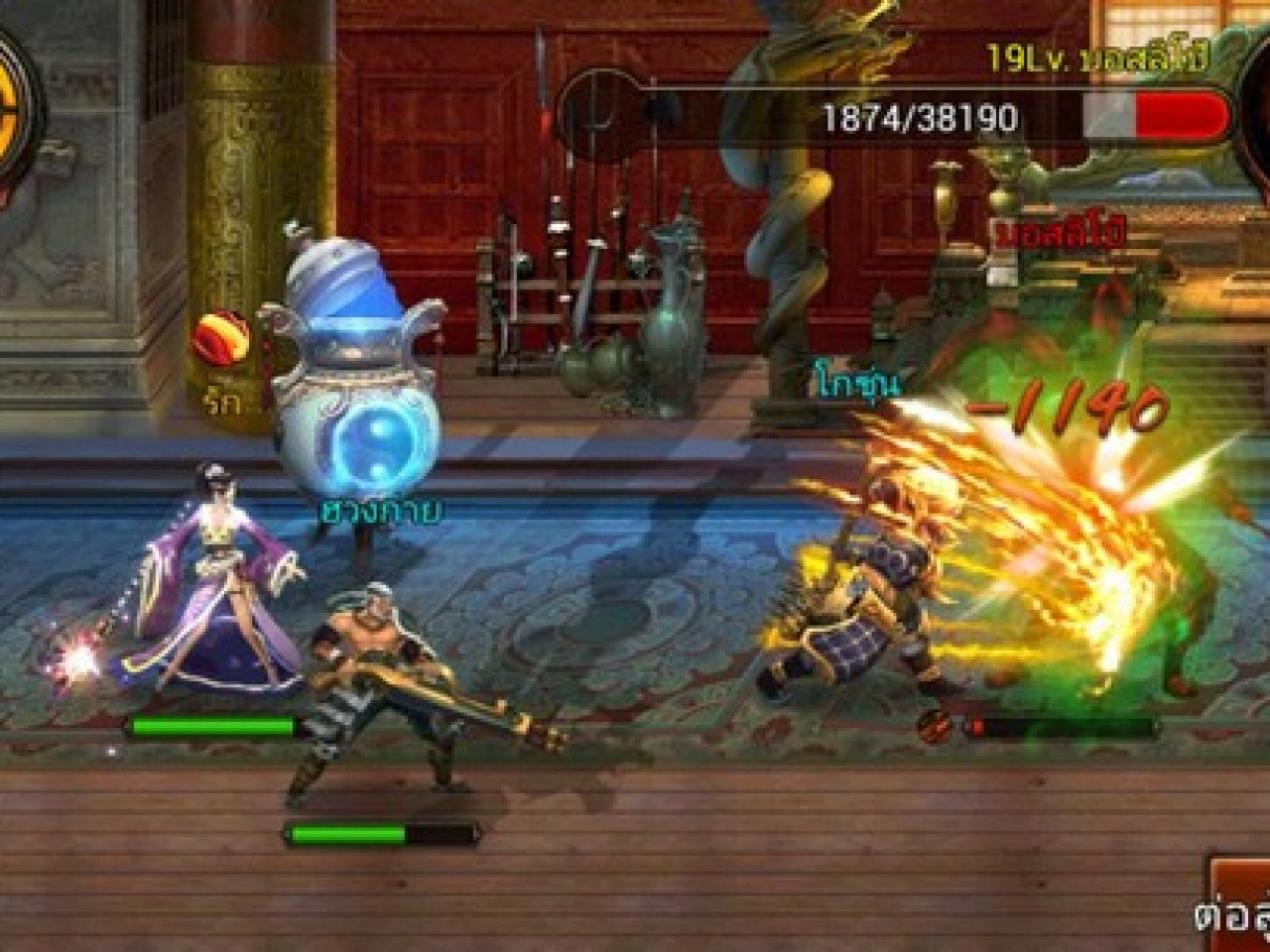 LemonGame งัดไม้เด็ด! เตรียมเปิดเกมส์มือถือใหม่แนว 3 ก๊ก 3K Legend