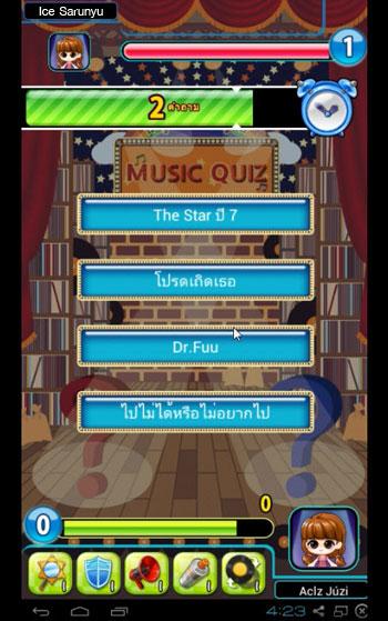 MusicQuest4