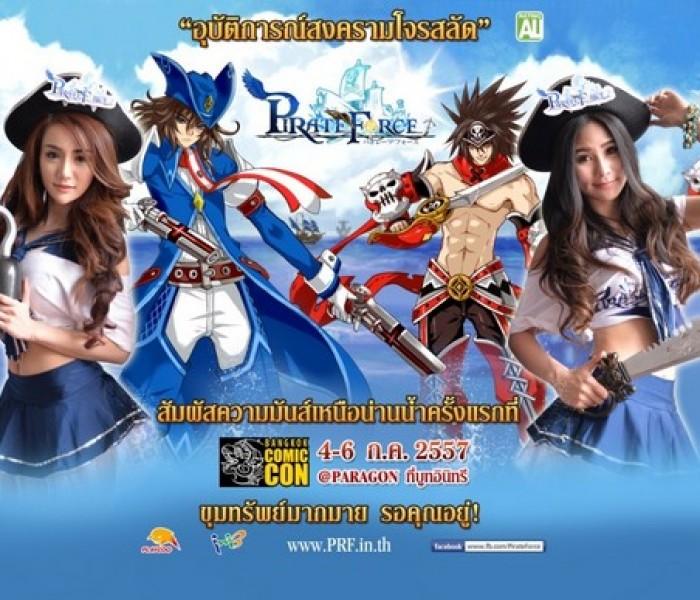 Pirate Force ชวนผู้กล้ามาล่าขุมทรัพย์โจรสลัดครั้งแรกในงาน Bangkok Comic Con 4-6 ก.ค. นี้